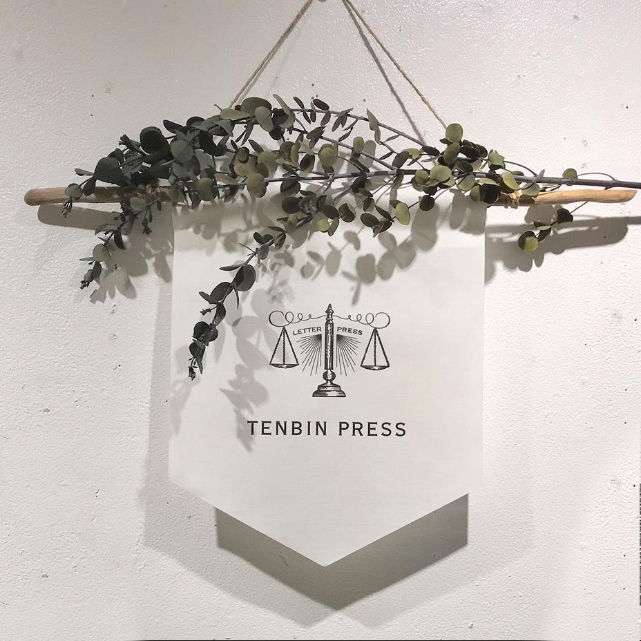 Tenbin Press