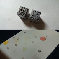 弘陽/NQNQI