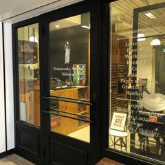 Printworks studio shibuya